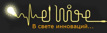 El-Wire.ru: магазин умного освещения. Контурный свет.